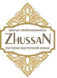 Ресторан Zhussan