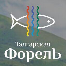 Талгарское Форелевое Хозяйство