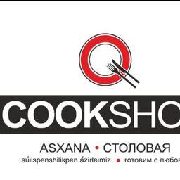 Cookshop ОПТОВАЯ