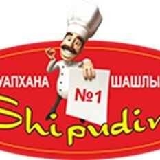 Shipudim